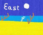 MMM East Album Cover